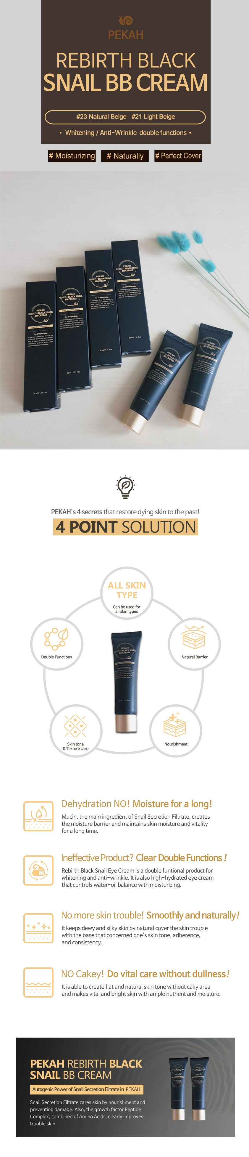 PEKAH Rebirth Black Snail BB Cream