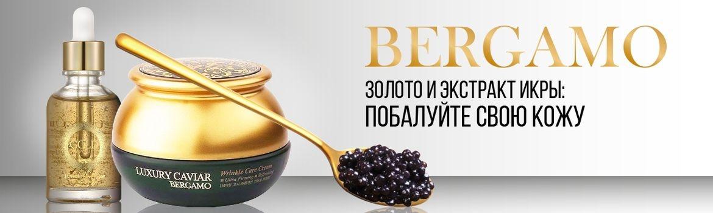 Bergamo Caviar