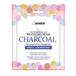 Anskin Charcoal Modeling Mask 25g - Альгинатная маска для очищения и сужения пор