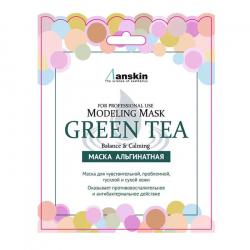 Anskin Green Tea Modeling Mask 25g - Противовоспалительная альгинатная маска