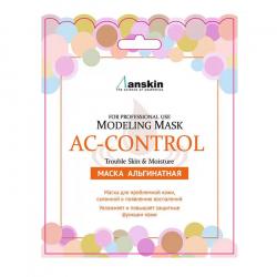 Anskin Ac-Control Modeling Mask 25g - Альгинатная маска для проблемной кожи