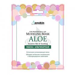 Anskin Aloe Modeling Mask 25g - Альгинатная успокаивающая маска