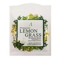 Anskin Premium Herb Lemon Grass Modeling Mask 25g - Альгинатная маска для проблемной кожи