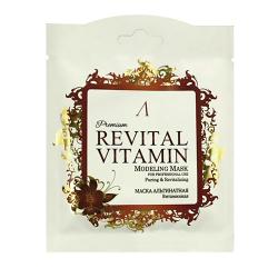 Anskin Premium Revital Vitamin Modeling Mask 25g