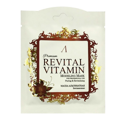 Anskin Premium Revital Vitamin Modeling Mask 25g - Витаминная альгинатная маска