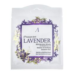 Anskin Premium Herb Lavender Modeling Mask 25g - Альгинатная маска для чувствительной кожи