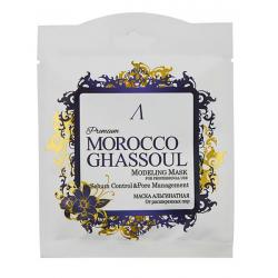 Anskin Premium Marocco Ghassoul Modeling Mask 25g - Альгинатная маска от расширенных пор
