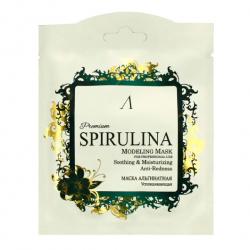 Anskin Premium Spirulina Modeling Mask 25g - Успокаивающая альгинатная маска