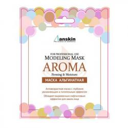 Anskin Aroma Modeling Mask 25g - Альгинатная антивозрастная маска