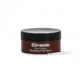 Ciracle Blackhead Off Sheet 30pcs - Салфетки для удаления черных точек