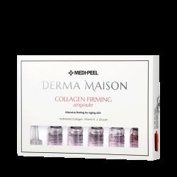 Medi-Peel Derma Maison Collagen Firming Ampoule 5*10ml - Интенсивные ампулы для упругости кожи