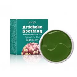 PETITFEE Artichoke Soothing Hydrogel Eye Mask - Патчи против отёков и припухлостей