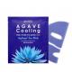 PETITFEE Agave Cooling Hydrogel Face Mask (32g) - Охлаждающая тонизирующая гидрогелевая маска