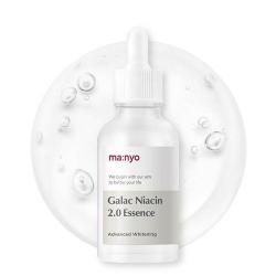 Manyo Factory Galac Niacin 2.0 Essence 50ml - Осветляющая эссенция с галактомисисом и ниацинамидом