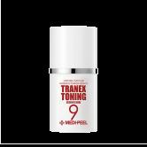 Medi-Peel Tranex Toning 9 Essence Dual 50ml - Интенсивная осветляющая эссенция с пептидным комплексом
