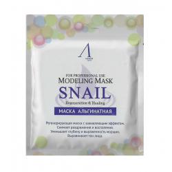 Anskin Snail Regeneration & Healing Modeling Mask 25g - Регенерирующая альгинатная маска