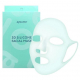 Ayoume 3D Silicone Facial Mask - Силиконовая маска-фиксатор
