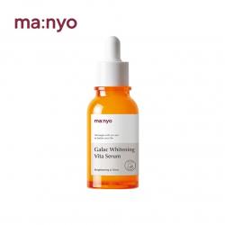 Manyo Factory Galac Whitening Vita Serum 50ml - Осветляющая витаминная сыворотка