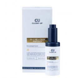CU Skin EX-C Re N Calm Ampoule - Концентрированная ампульная сыворотка с PDRN